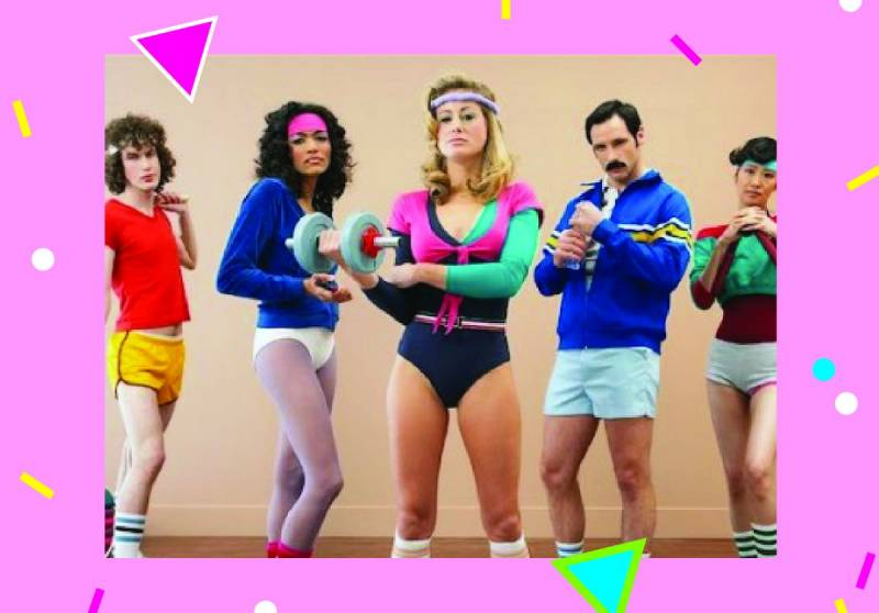 PARTY THEMA 2019: FOUTE FITNESS